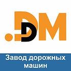 rZavDorMash_Logo.jpg