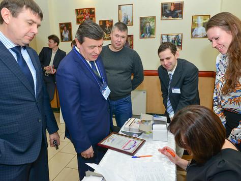 Встреча с ведущими производителями сельскохозяйственной техники России и Республики Беларусь