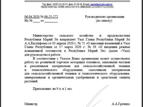 Режим работы ООО БТК «МариУралТраксервис» и магазина «Первый тракторный» остается без изменений.
