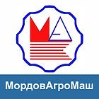 Мордовагромаш