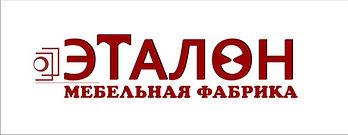 МФ Эталон Переславль-Залесский