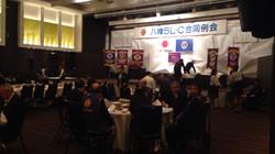 地震の被害を伝える為、八幡ライオンズクラブにて講演会