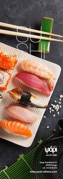 Sushi Menu web_Page_1.jpg