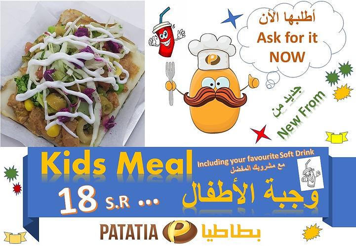 Kids Meal.jpg