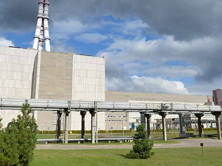 Nuclear Storage Facility Granted Operational Licence