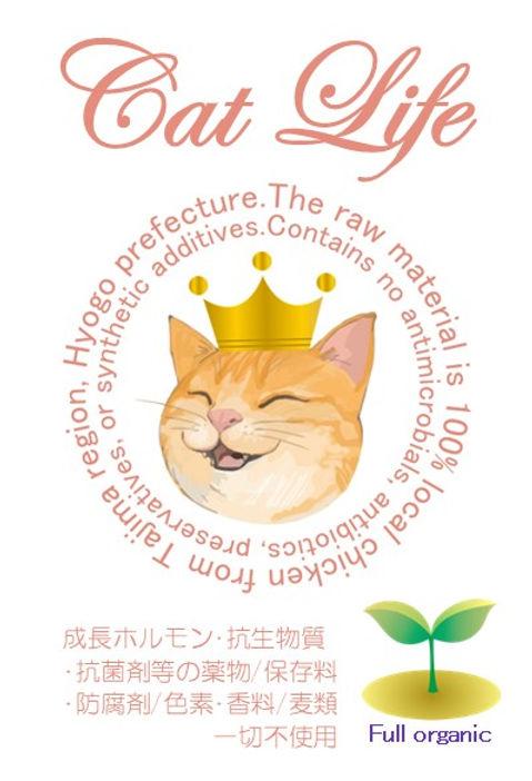 表角丸印刷用猫.jpg
