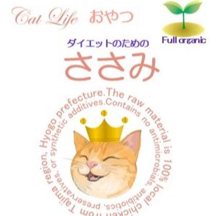 Cat Life おやつ / ささみ 5本入り