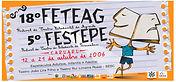 f18 - 2006 1.jpg