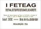 f01 - 1981.jpg