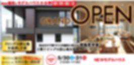 ●Eホーム森田モデルハウス939アウトライン-[更新済み].png
