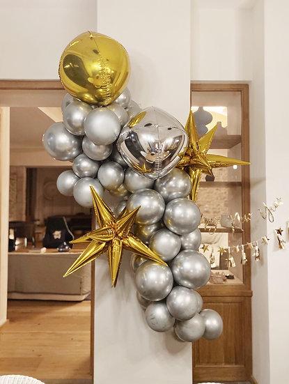 Silver Gold Balloon Cloud