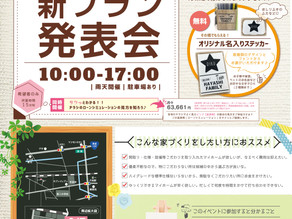 4月21・22日イベント開催★