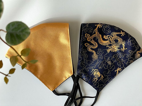 Satin Mask Pair - Gold (Set of two masks)