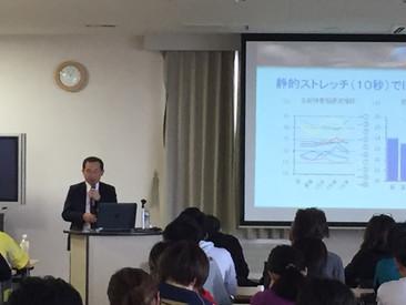 健康運動指導士会 北海道支部研修会