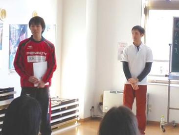 11/28開催 地域講習会レポート