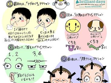 bd Do dance! 1/13放送(AIR'GFM80.4)