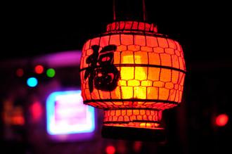 elbo-room-red-lantern-web-0717.jpg