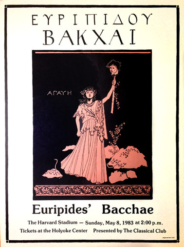 Theatrical Poster for Euripides' Bacchae