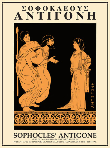 Theatrical Poster for Sophocles' Antigone