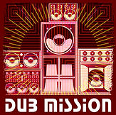 Dub Mission logo