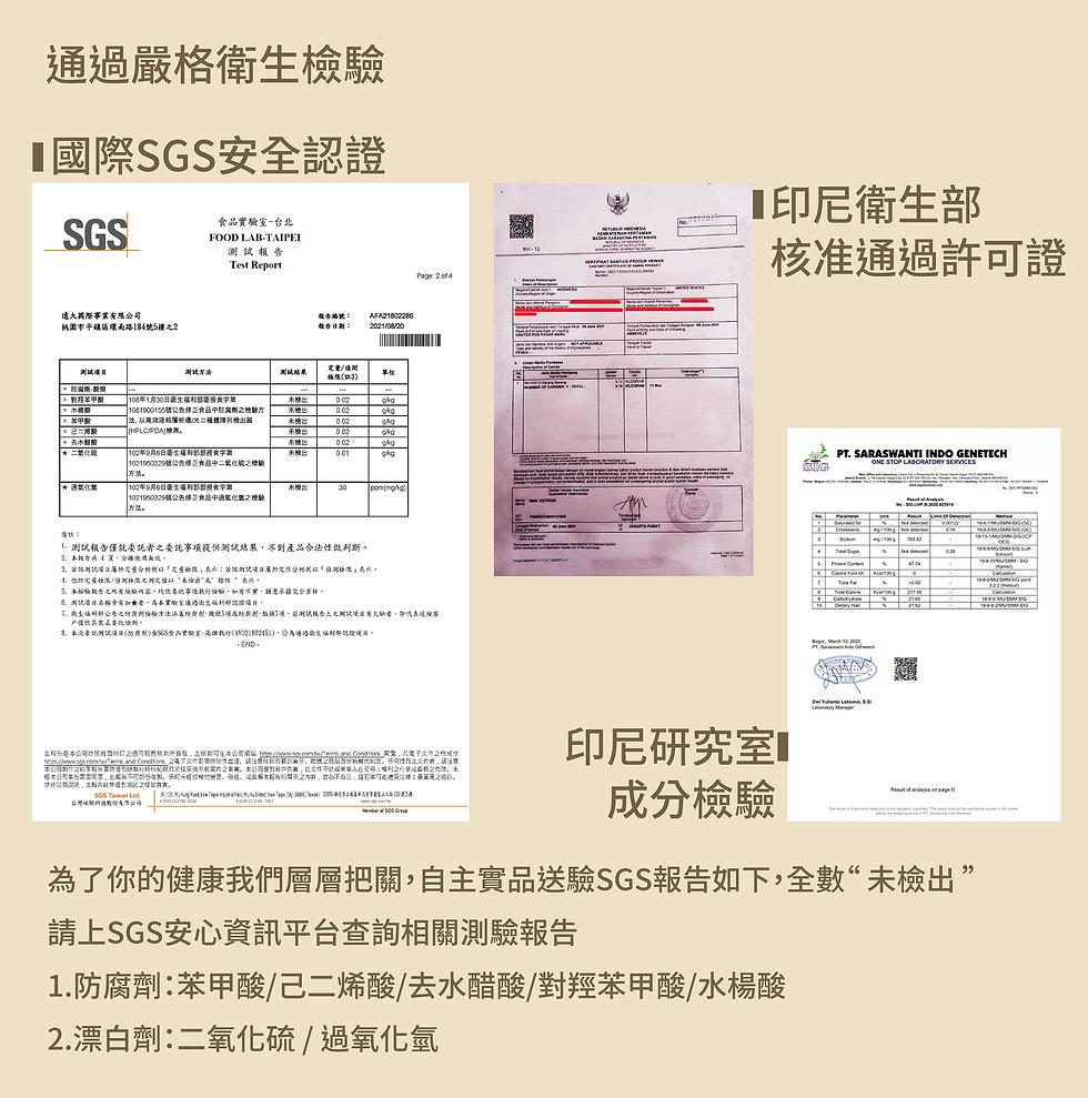 燕窩Banner20210824-07.png