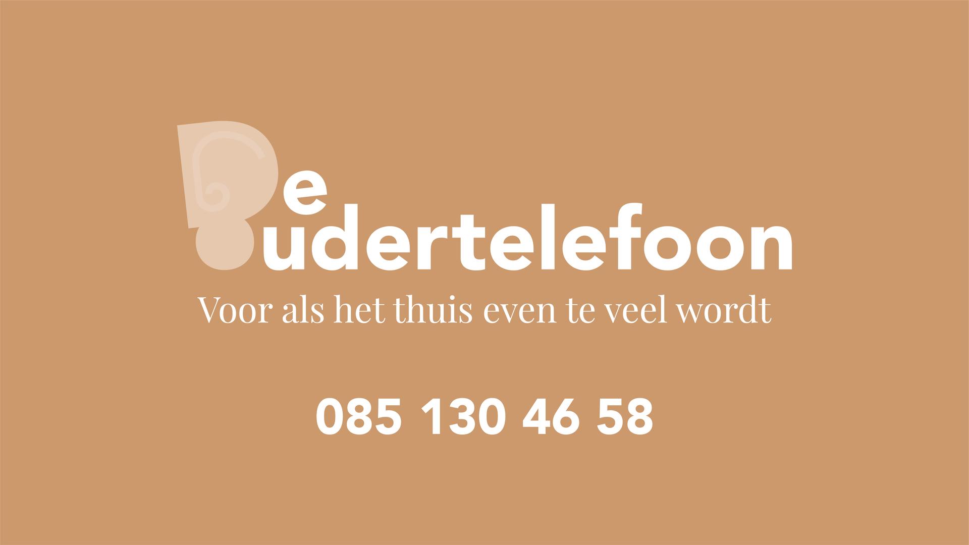 DeOudertelefoon_Logo_01.png