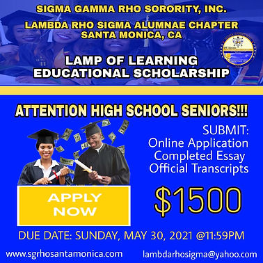 Lamp of Learning Scholarship 2021