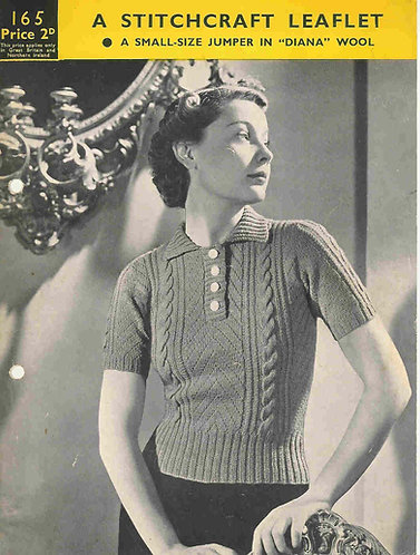 Ladies short sleeve jumper 165 vintage knitting pattern PDF Download