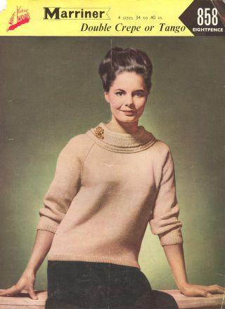 858 ladies jumper Vintage knitting pattern  PDF Download