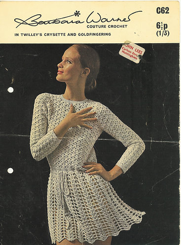 62BW ladies vintage crochet pattern PDF