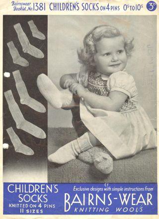 Bairnswear 1381 baby vintage knitting pattern PDF