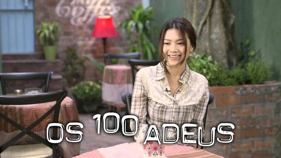 Os 100 Adeus