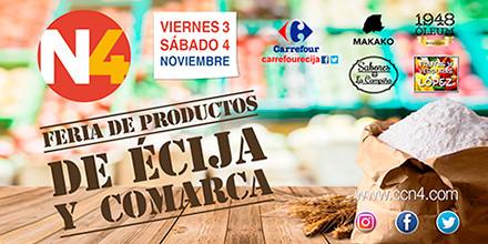 FERIA DE PRODUCTOS DE ÉCIJA Y COMARCA