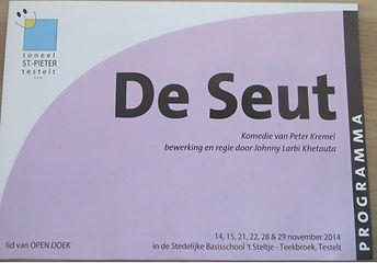 De Seut Toneel Sint Pieter.JPG