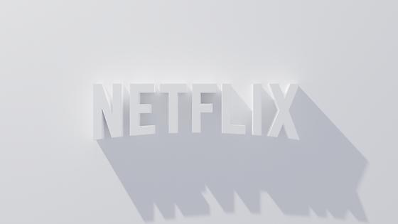 Netflix_intro_0020.png