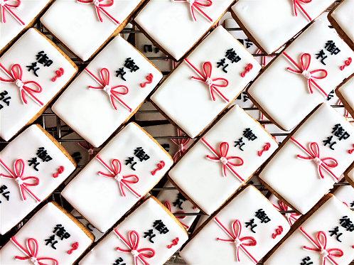 熨斗袋のアイシングクッキー
