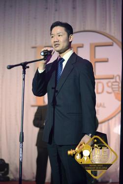Eupe Corporation Bhd