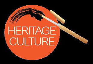 Penang Heritage Culture Guide iNPenang