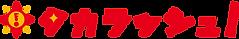takarush_logo.png