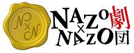NAZONAZO劇団ロゴs.png