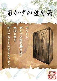 akazuv_58112.jpg