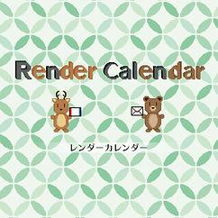 らどん レンダーカレンダービジュアル.jpg
