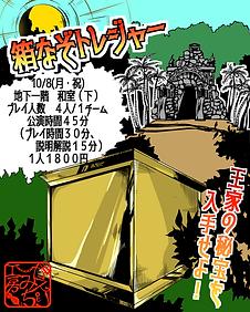 pos-kaerimichikoubo500.png