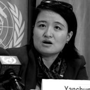 Yanchun Zhang