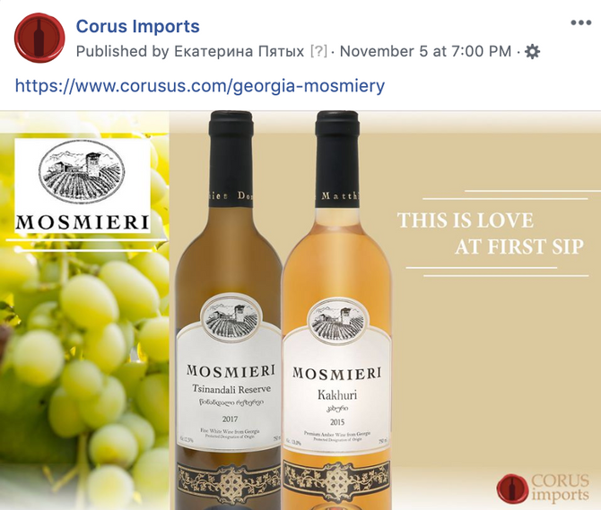 New Social Media Campaign for Corus Imports