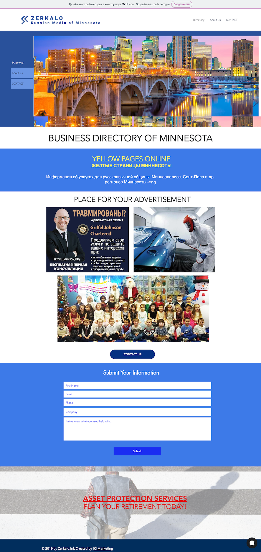 Website Design For Digital Marketing Communications Company