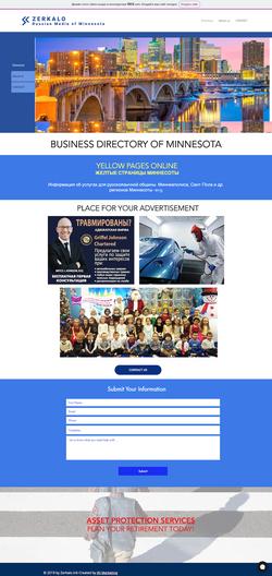 Website Design For Digital Marketing Communications Company