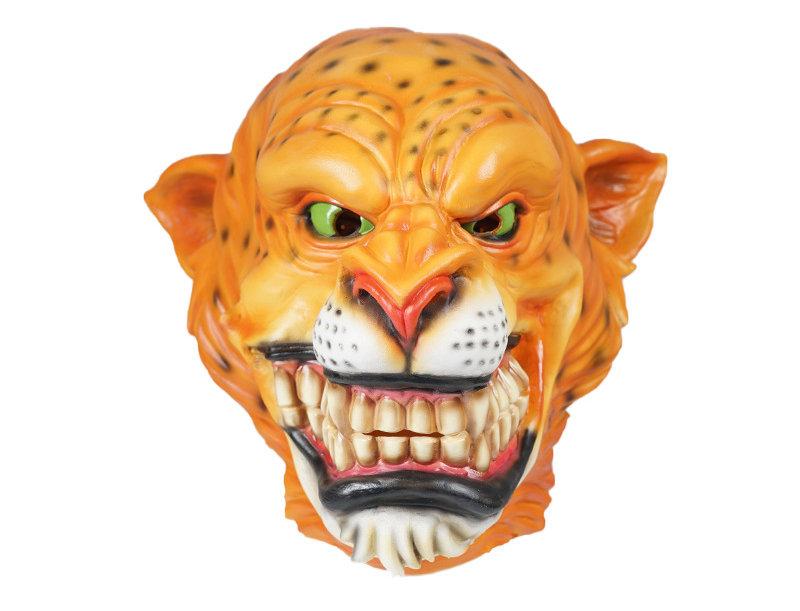 Jaguar Latex Animal Head Mask
