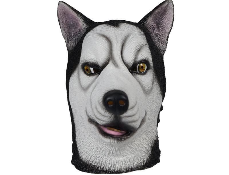 Moon Moon Husky Dog Latex Animal Head Mask