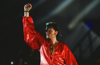 Parc des Princes - 1993